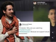 Kayseria & Bareeze Get Backlash After Waleed Zaman's Remarks On Harassment