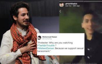 Kayseria & Bareeze Get Backlash After Waleed Zaman's Remarks On Harassment