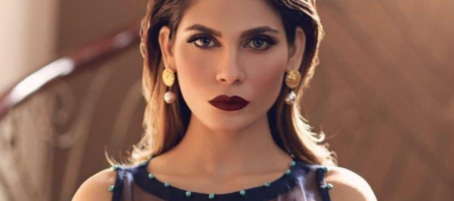 Supermodel Amna Babar Faces Harassment!