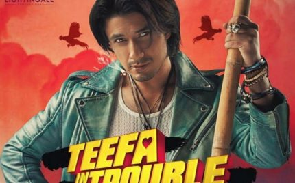 Teefa In Trouble Breaks Opening Day BoxOffice Record!