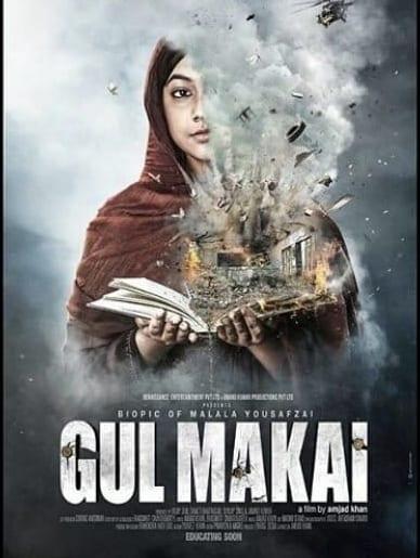 Bollywood To Make A Biopic On Malala Yousufzai!