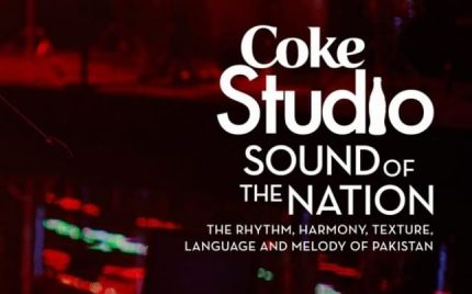 """Hum Dekhenge"" song reveals the artists who will be a part of Coke Studio 11"