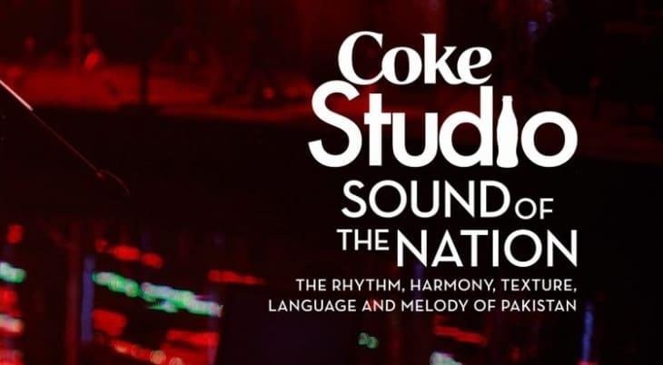 Coke Studio Pakistan Songs lyrics