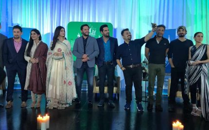 Celebrities Join Shahid Afridi For Charity Event In Toronto