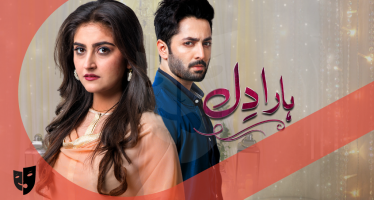 Haara Dil Episode 15 Review — The Good, The Bad, The Ugly