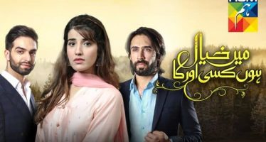 Main Khayal Hoon Kisi Aur Ka Episode 3 Review-Whateven!