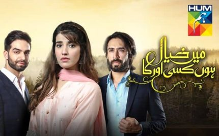Main Khayal Hoon Kisi Aur Ka Episode 4 And 5 Review-The Non-Marriage Marriage!