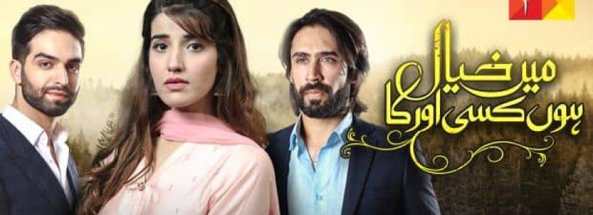 Main Khayal Hoon Kisi Aur Ka Episode 3 Review-Whateven!