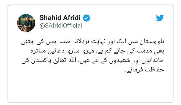 Celebrities Mourn For Mastung Victims!