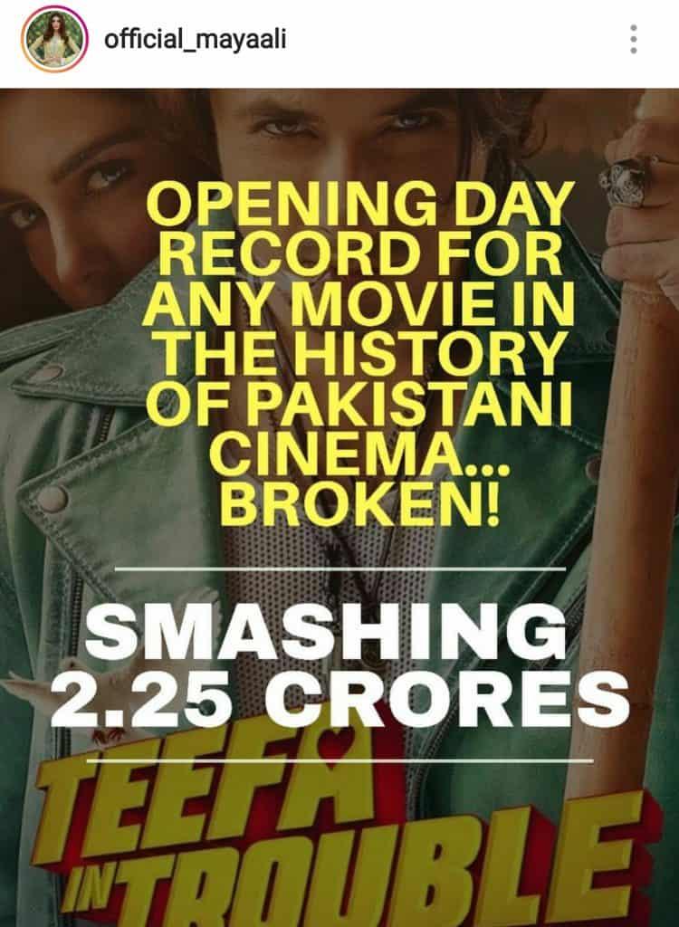 Teefa In Trouble Breaks Opening Day BoxOffice Record!