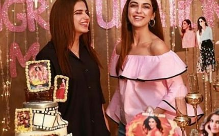 Maya Ali Celebrates Teefa In Trouble Success!