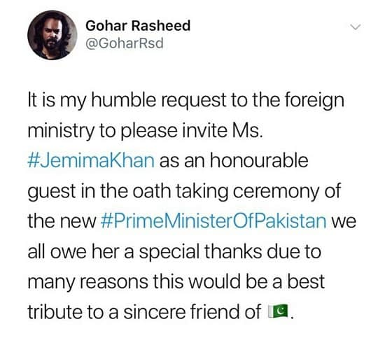 Gohar Rasheed Has A Special Request To Pakistan's Foreign Ministry!