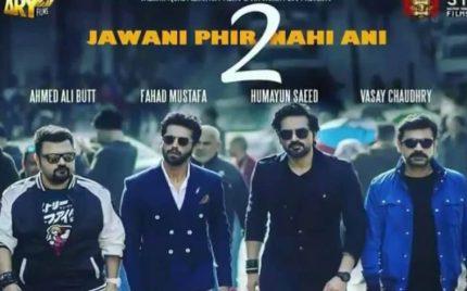 Jawani Phir Nahi Aani 2's First Song is OUT!