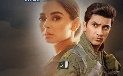 Parwaaz Hai Junoon First Song Is Out!