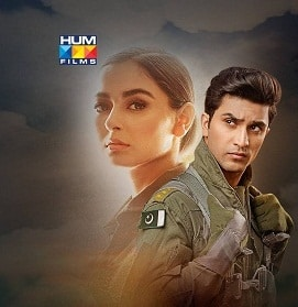 Parwaaz Hai Junoon First Song Is Out! | Reviewit pk