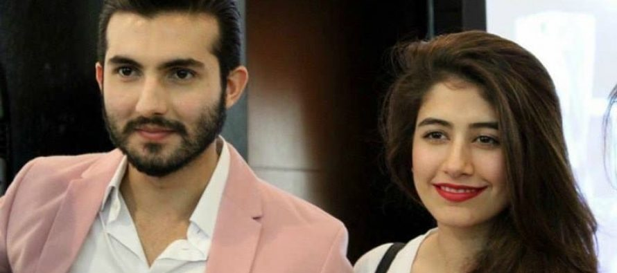 Syra And Shahroz Perform On A Friend's Wedding!