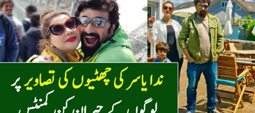 Nida Yasir Faced Negative Comments on her Holiday Pictures in Switzerland
