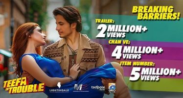 Teefa In Trouble – Best Music Album