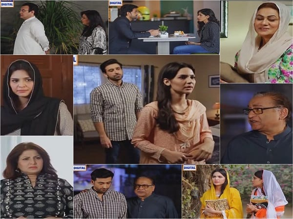 Woh Mera Dil Tha Episode 16 Review – Entertaining!