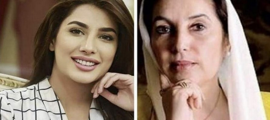 Mehwish Hayat Talks About Playing The Role Of Benazir Bhutto