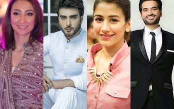 Celebrities Extend Eid Wishes