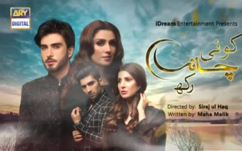 Koi Chand Rakh Episode 5 Review – Intense!