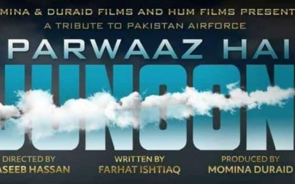 Parwaaz Hai Junoon – Film Review!