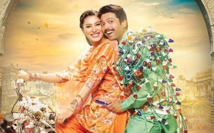 Rangeya From Load Wedding Is Out!
