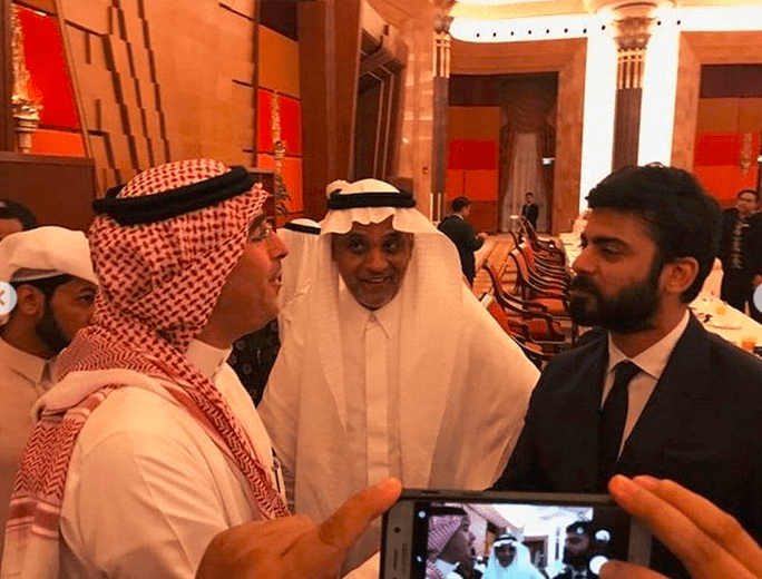 Fawad Khan Speaks At The Media Ministry's Reception For Foreign Delegates At Hajj 2018