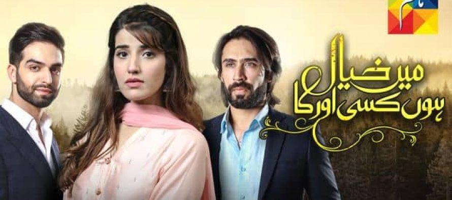 Main Khayal Hoon Kisi Aur Ka Episode 8 And 9 Review-Good Bye!