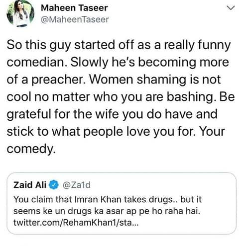 Yumna Zaid Ali Claps Back At Maheen Taseer!