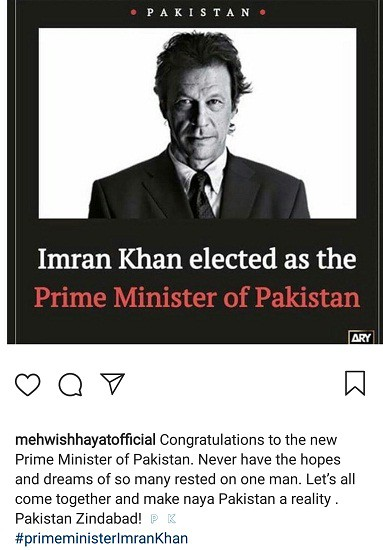 Celebrities Welcome PM Imran Khan!