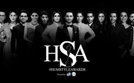 Celebrities At Hum Style Awards 2018! Who is looking lovely?