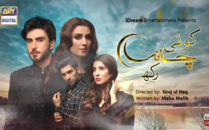 Koi Chand Rakh Episode 3 Review – Definitely Improving!