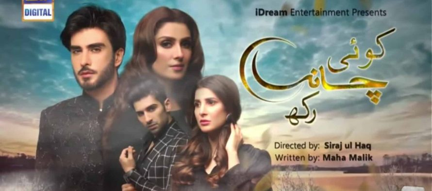 Koi Chand Rakh Episode 3 Review – Definitely Improving!