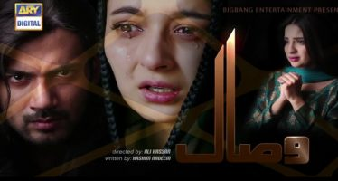 Visaal Episode 20 Review – Calm Before The Storm!