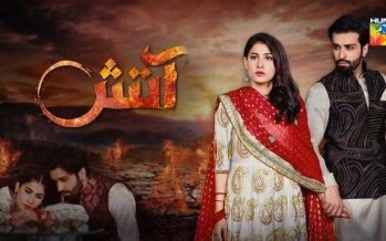 Aatish Episode 1 & 2 — Review Story