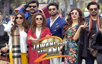 Jawani Phir Nahi Ani 2 – Film Review