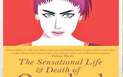 Book Based On Qandeel Baloch Shortlisted For Indian Booker Prize!
