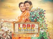 Load Wedding – Film Review