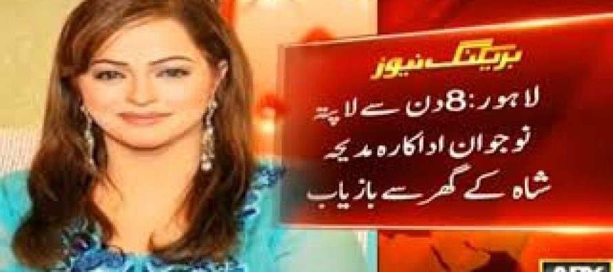 Madiha Shah Accused Of Kidnapping A 22 Year Old Boy!