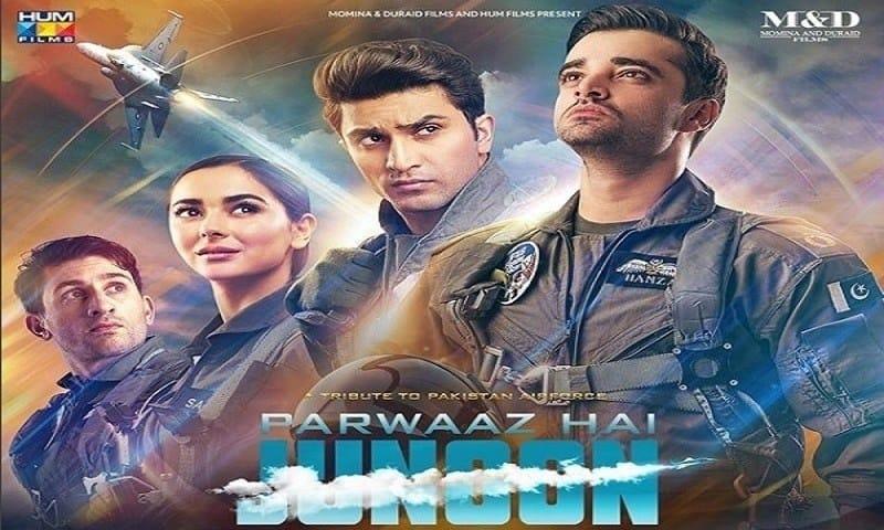 Parwaaz Hai Junoon Is Not Postponed!