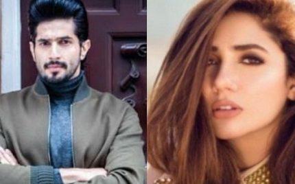 Mahira Khan And Bilal Ashraf To Star Together!
