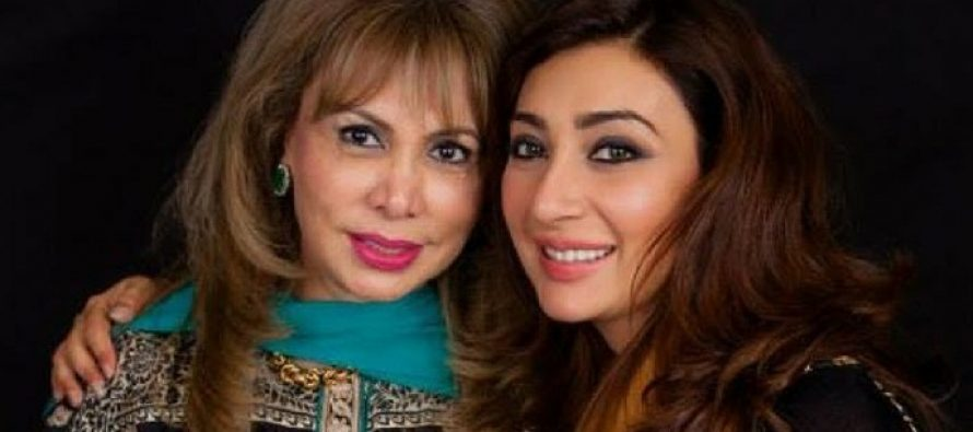 Ayesha Khan Wishes Her Mother On Her Birthday