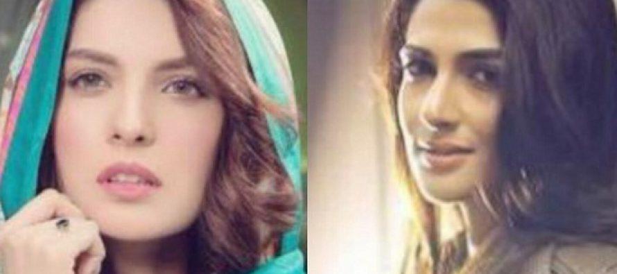 Rabab Hashim And Saeeda Imtiaz Give Interesting Nicknames To Celebs!