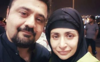 Ahmad Ali Butt Welcomes Wife Home After Hajj