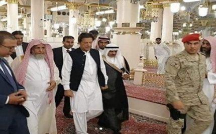 Prime Minister Imran Khan In Madina, Saudi Arabia – Pictures