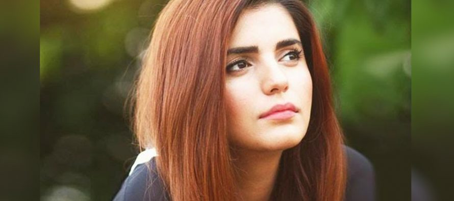 Momina Mustehsan Looks Unrecognizable In Her Teenage Pictures