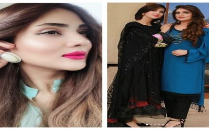Fiza Ali Seems To Have Lost Weight After Getting Married