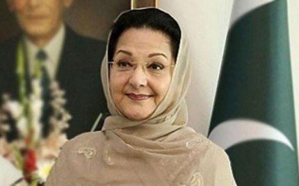 Begum Kulsoom Nawaz Passed Away!